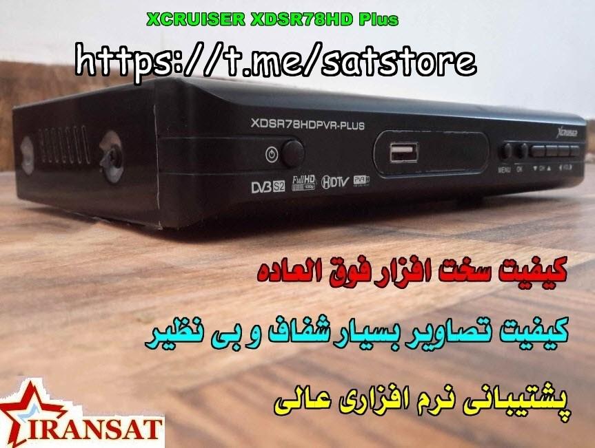 http://s9.picofile.com/file/8301439034/3.jpg