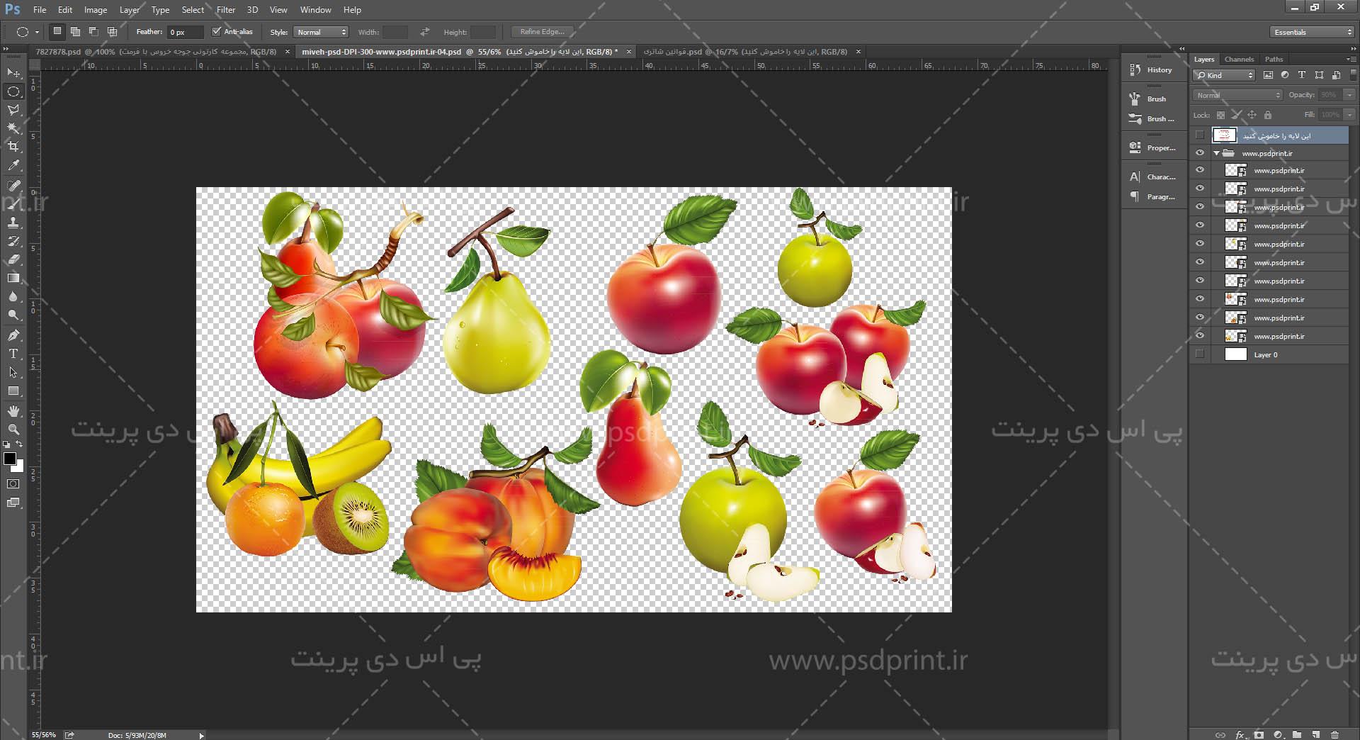 طرح میوه های psd