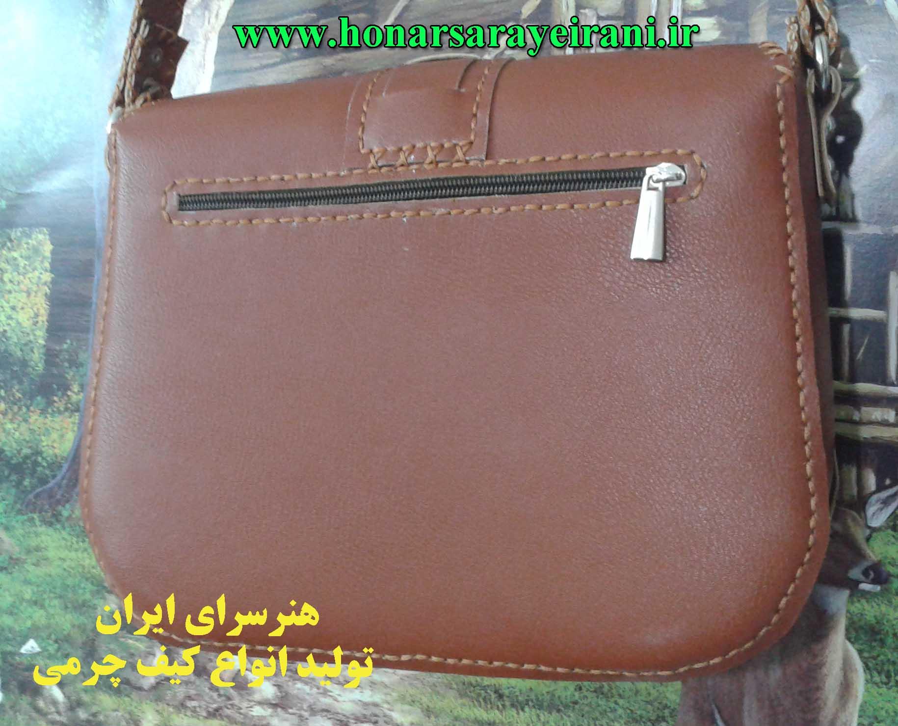 کیف چرمی دخترانه پستی چی