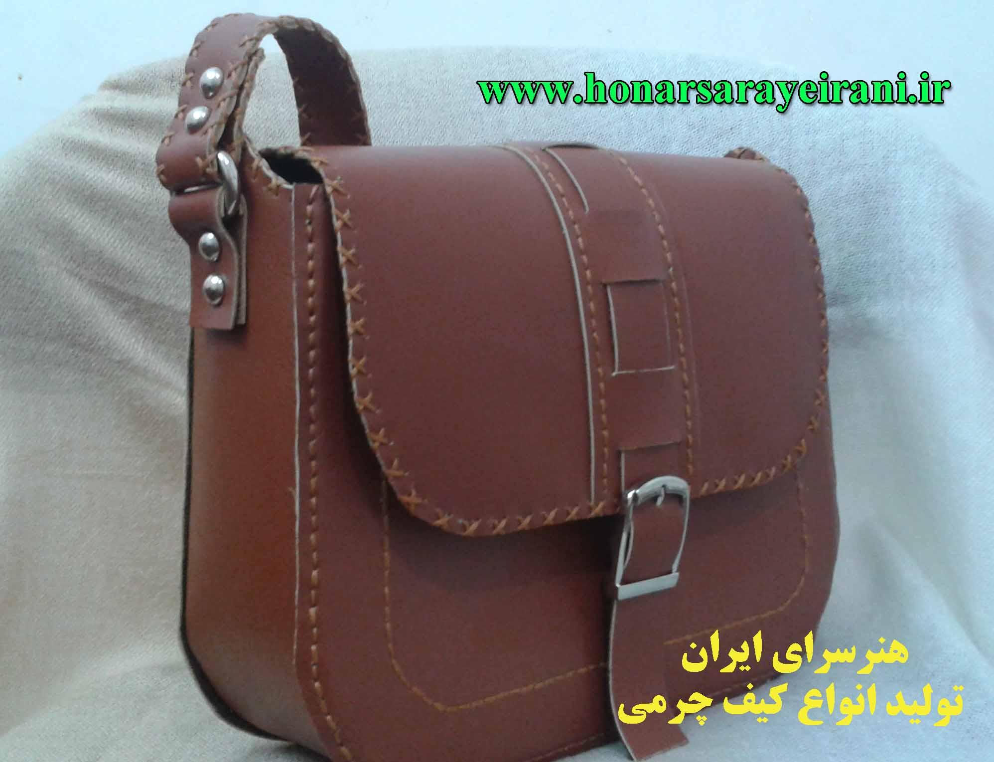 کیف چرم دخترانه مدل پست چی