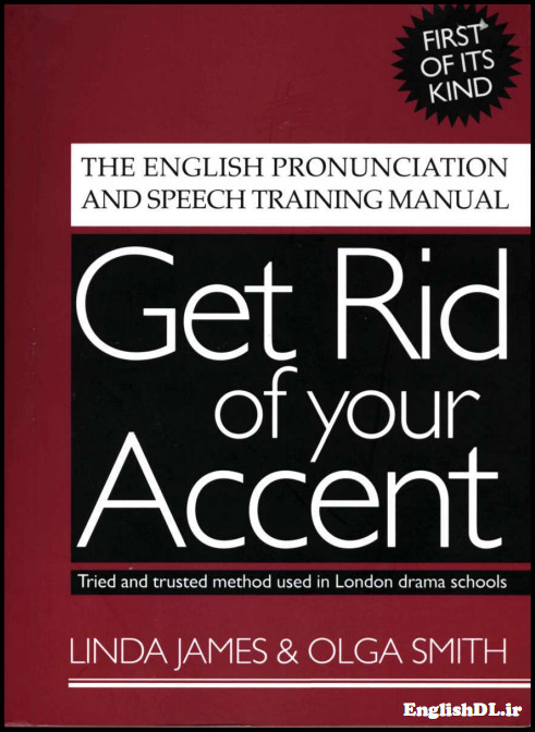 The English Pronunciation