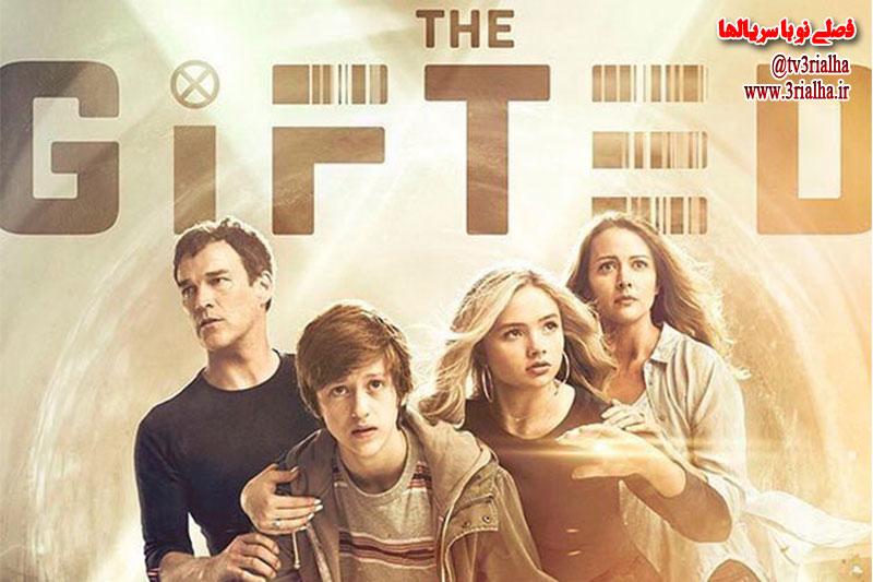 انتشار تریلر جدید سریال The Gifted