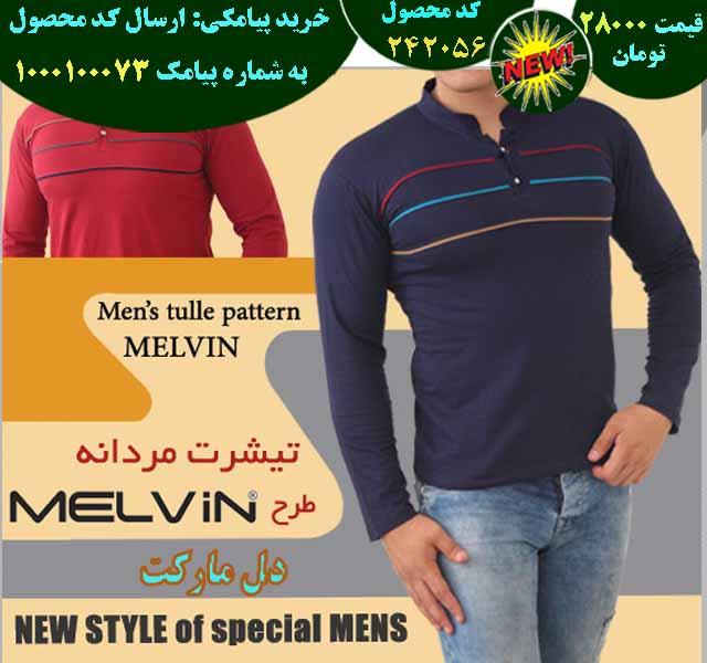 خرید نقدی تیشرت مردانه طرح MELVIN,خرید و فروش تیشرت مردانه طرح MELVIN,فروشگاه رسمی تیشرت مردانه طرح MELVIN,فروشگاه اصلی تیشرت مردانه طرح MELVIN