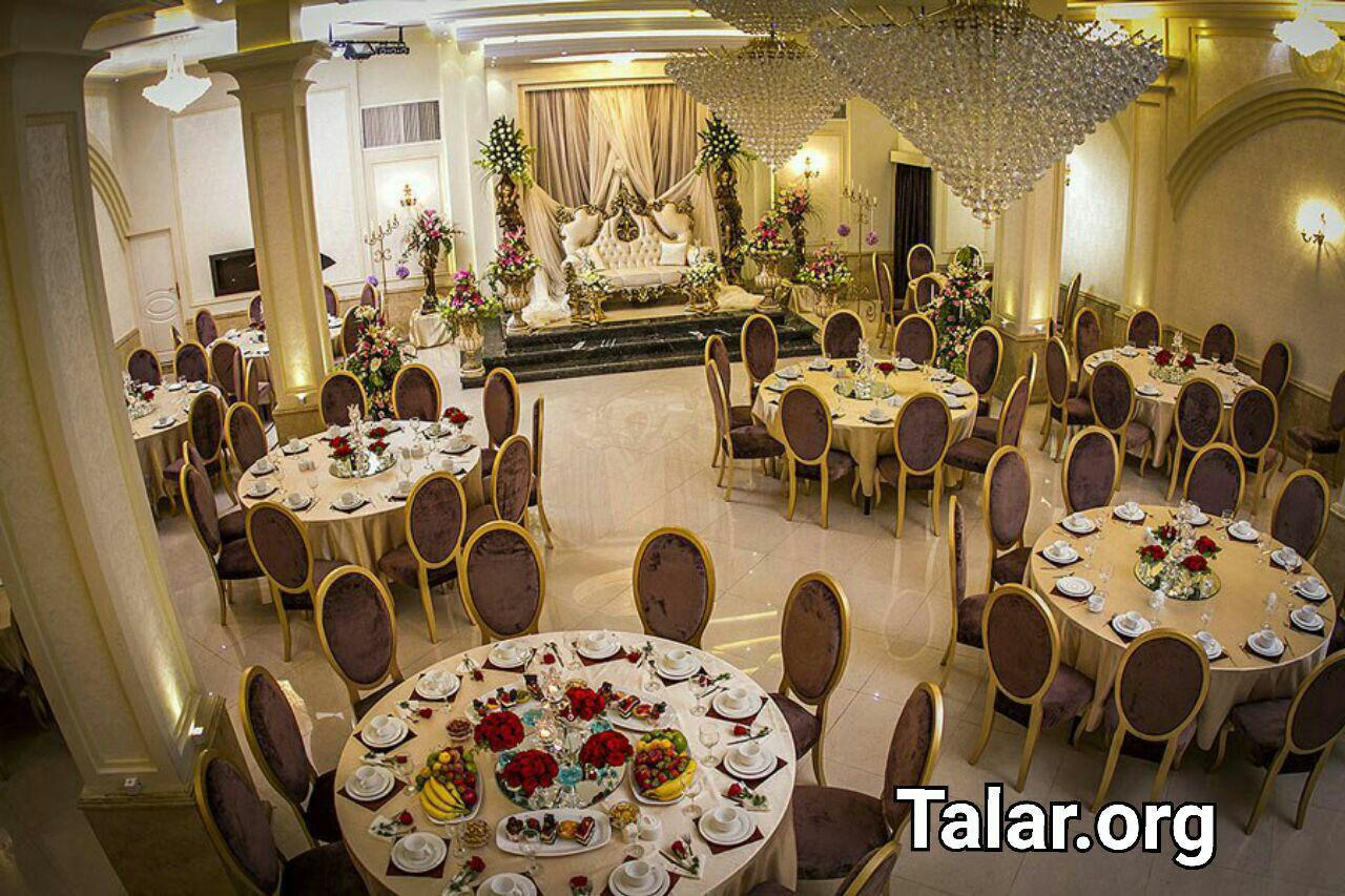 تالار عروسی ارزان