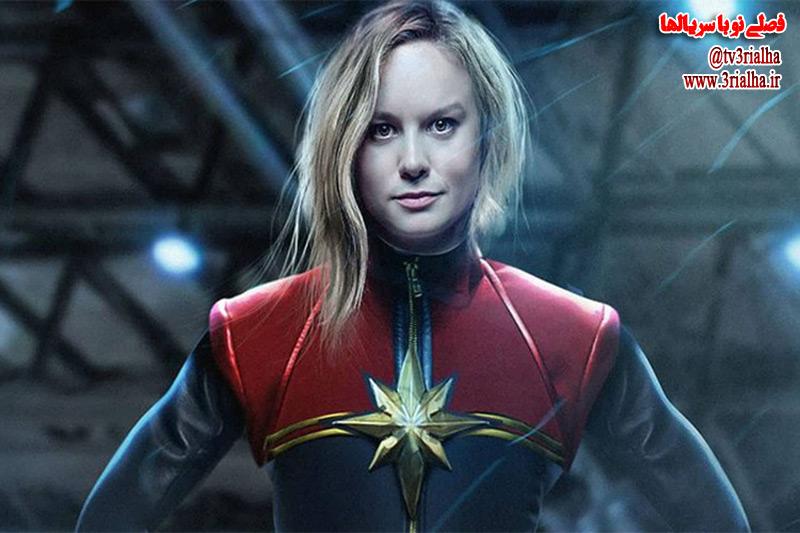 فیلم Captain Marvel ویژگی های کامیک بوک Kree-Skrull War را دارد
