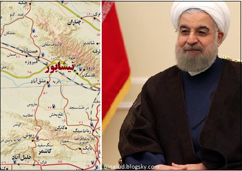 دولت تدبیر و امید روحانی + نیشابور