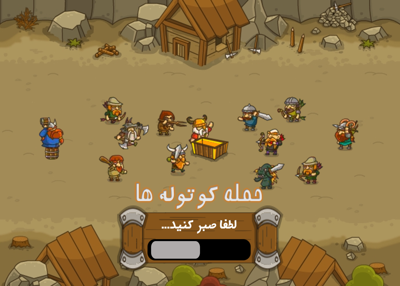 [عکس: my_game.png]