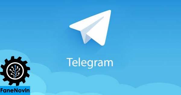سرانجام برخی از سرورهای تحویل محتوای تلگرام به ایران منتقل شد