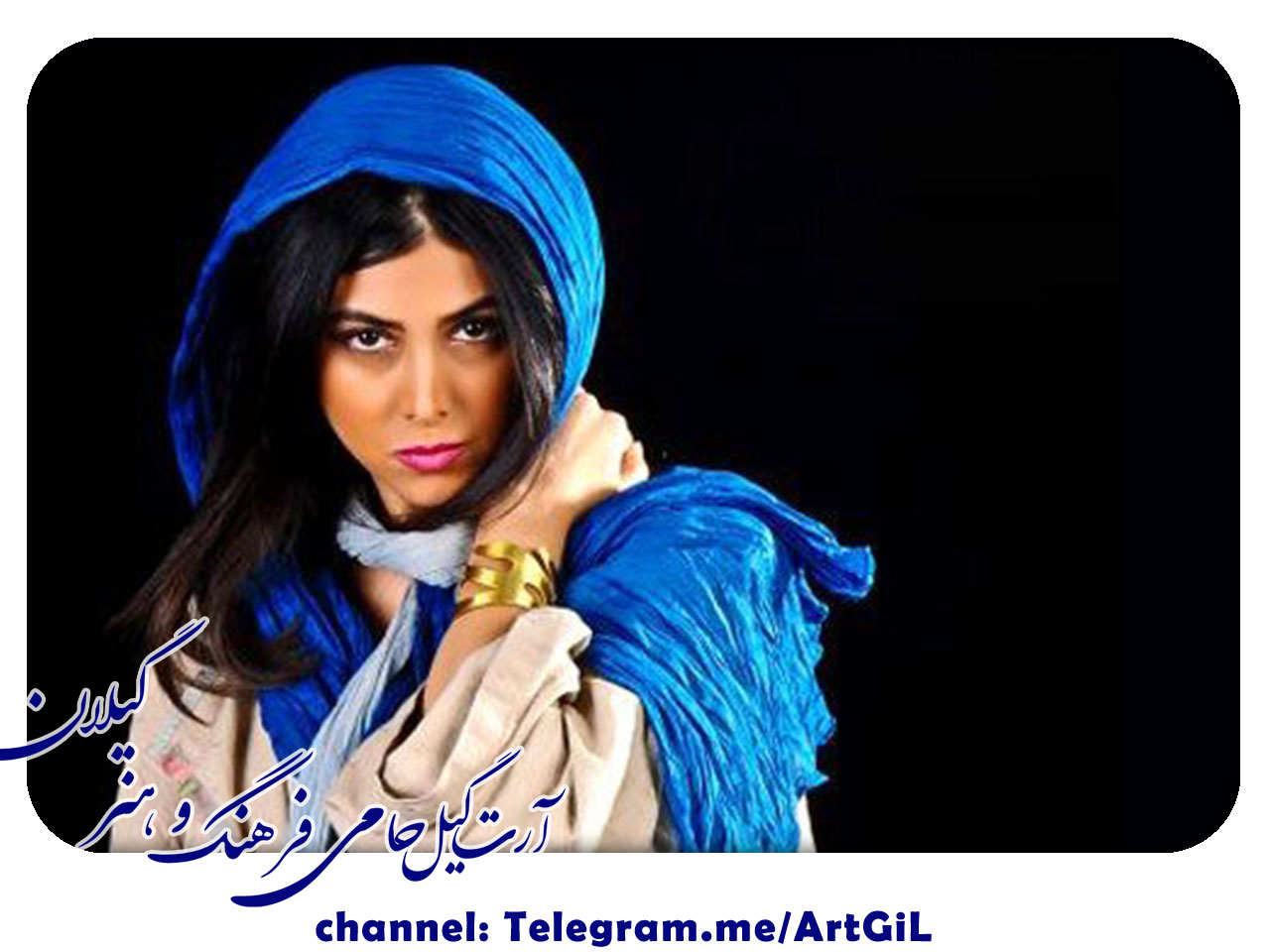 بیوگرافی کامل آزاده صمدی هنرمند گیلانی + عکس