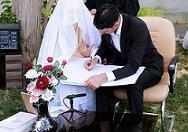 تصميم براي ازدواج،مي خواهيد ازدواج کنيد؟