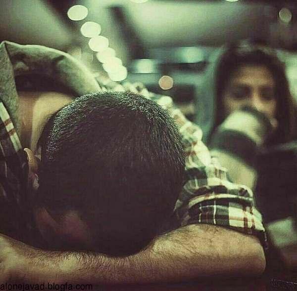 شادی و غم بعد از این در چشم من مثل همند