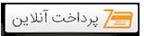 سوال نوبت دوم عربی پایه هشتم
