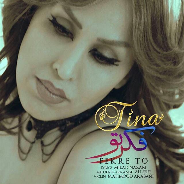 http://s9.picofile.com/file/8302395992/Tina.jpg