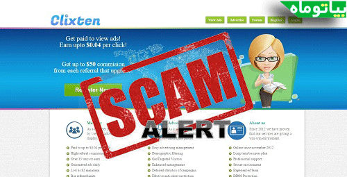 http://s9.picofile.com/file/8302425984/clixten_scam_bia2mah.png