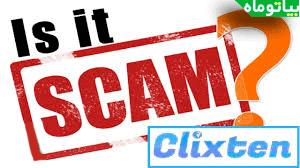 تصویری از میانگین کلیک رفرال ها در سایت های Clixten و Clixtrust
