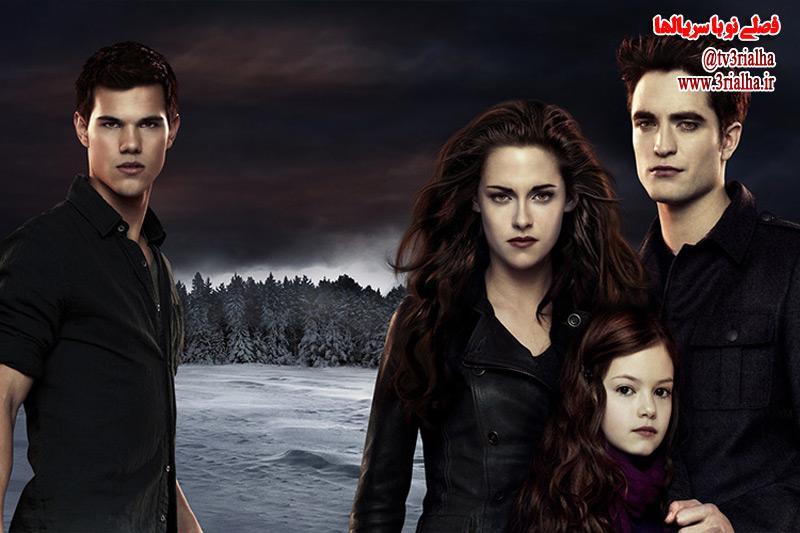 سریال the rook، سریالی جدید از نویسنده twilight saga