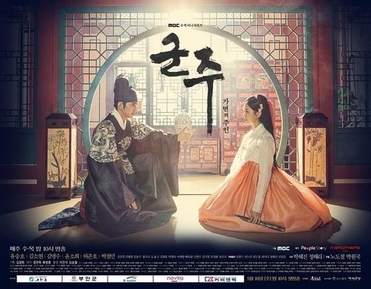 یو سئونگ هو - کیم سوهیون - کیم میونگ سو - اینفینیت