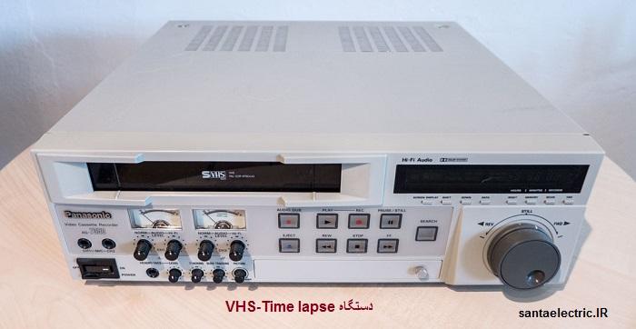 دستگاه های VHS-TIME LAPS