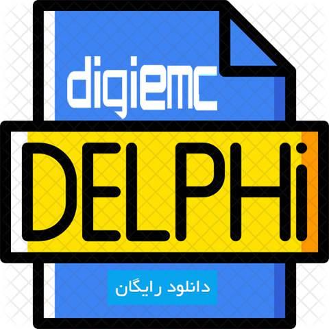 آشنایی با آموزش برنامه نویسی Delphi مهدی محبیان
