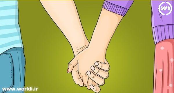 دست های قفل شده در هم