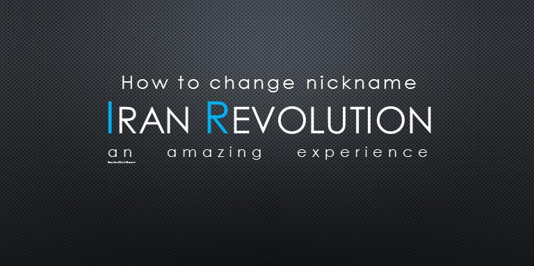 تغییر نام در Iran Revolution