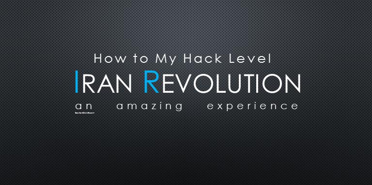 آموزش لول هک در Iran Revolution