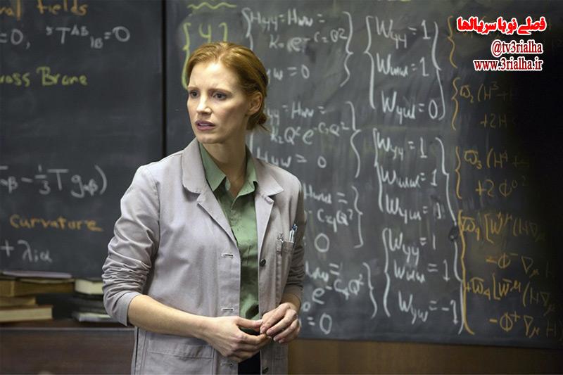 حضور جسیکا چستین در فیلم X-Men: Dark Phoenix تایید شد