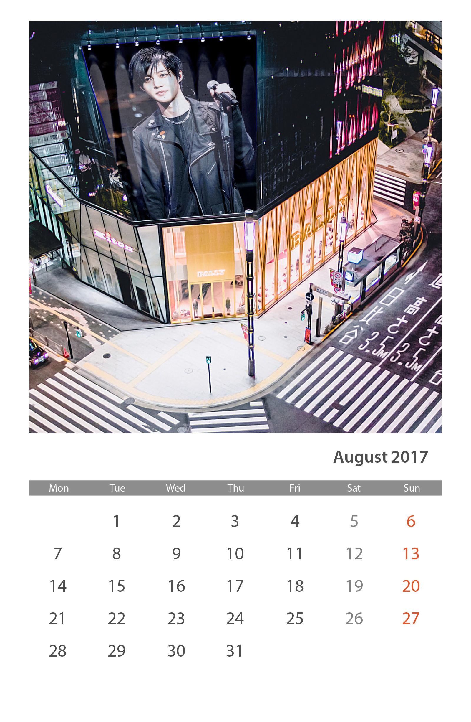 Calendar of August 2017 - 2017.08.01