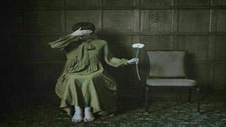 تنهایی ، فرامرز فرحمهر