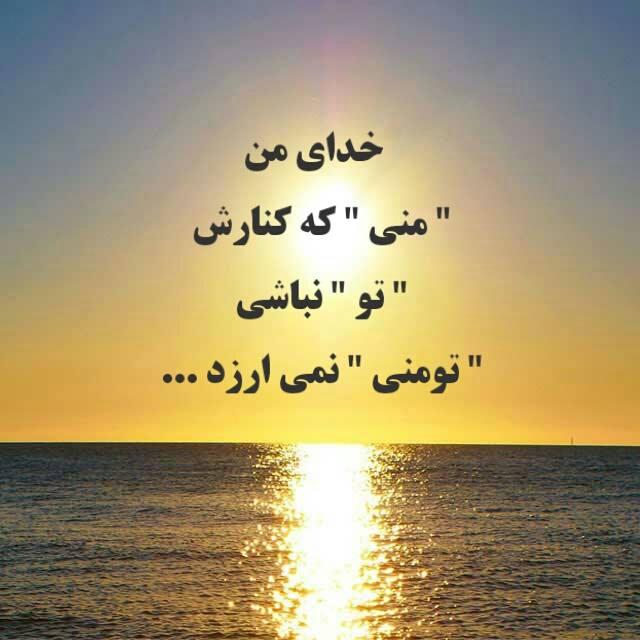 http://s9.picofile.com/file/8302838526/khoda.jpg