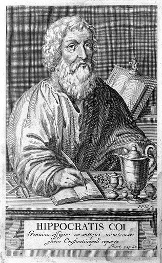 بقراط - Hippocrates