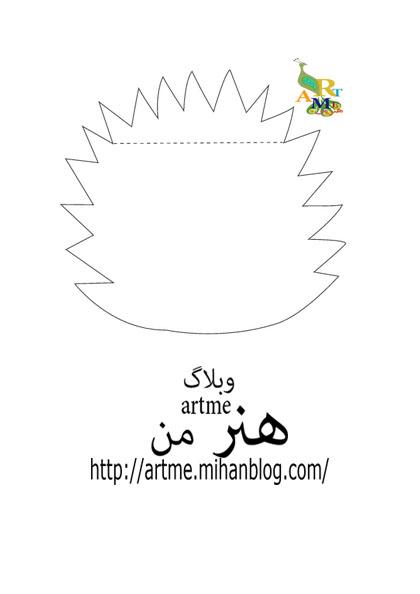 http://s9.picofile.com/file/8302906576/t2z.jpg