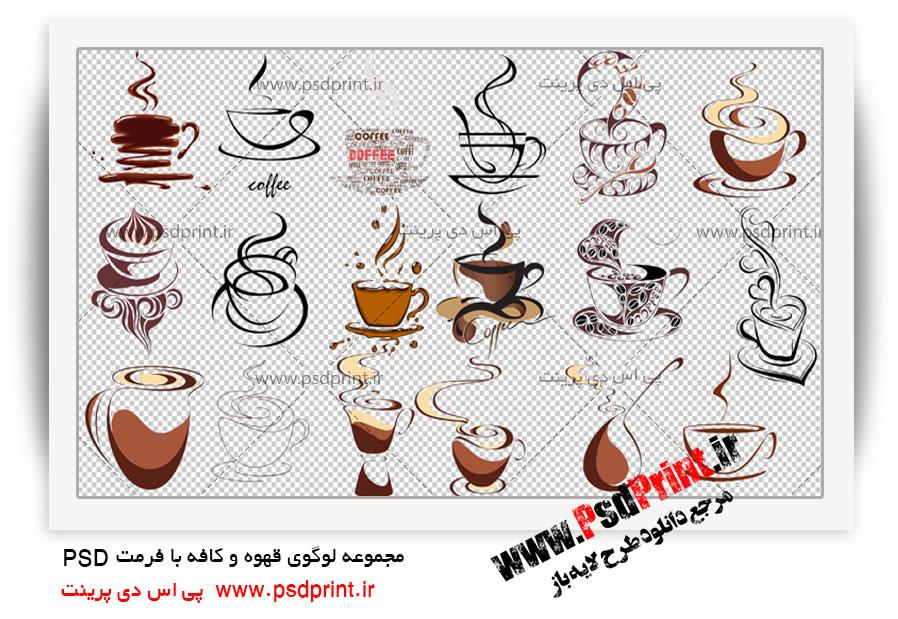 لوگوی قهوه و کافی شاپ