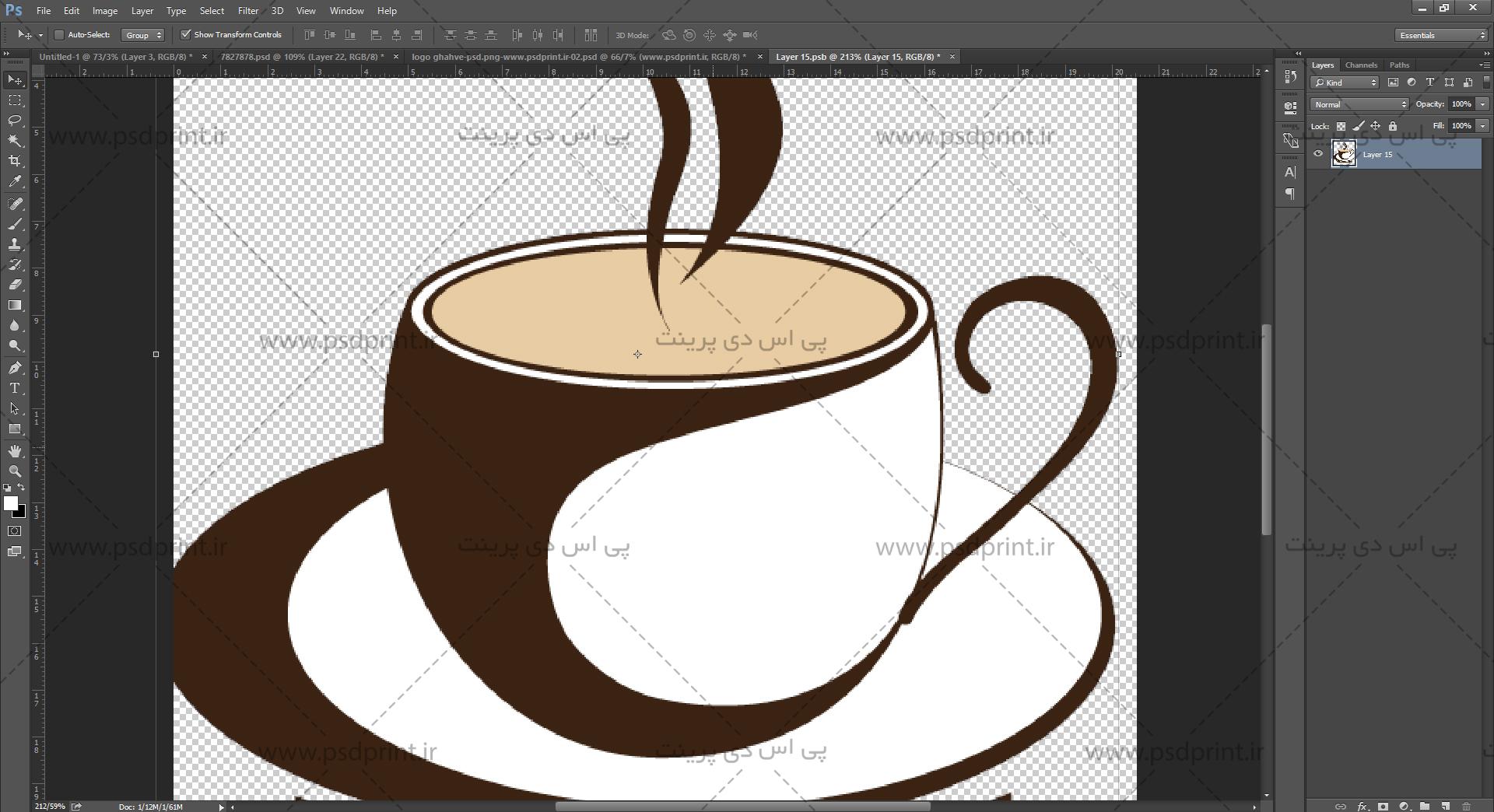 لوگوی لایه باز قهوه و کافی شاپ