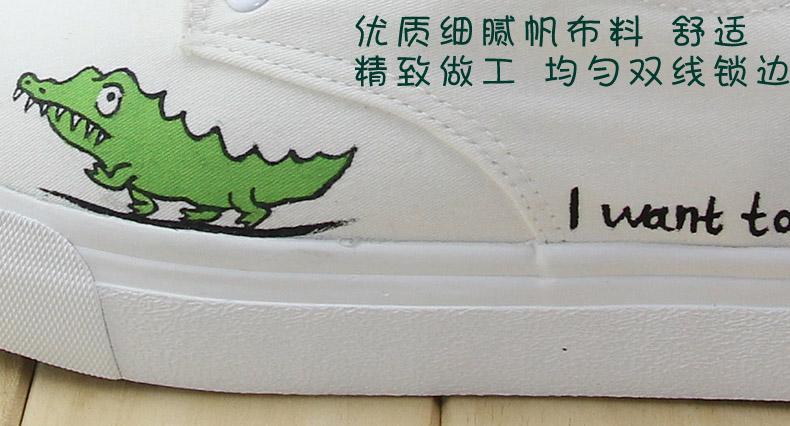 کفش سفید طرحدار
