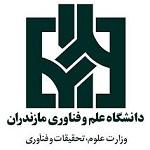 استخدام دانشگاه علم و فناوری مازندران