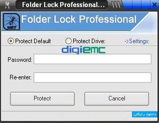 قفل گذاری پوشه ها و فایل ها