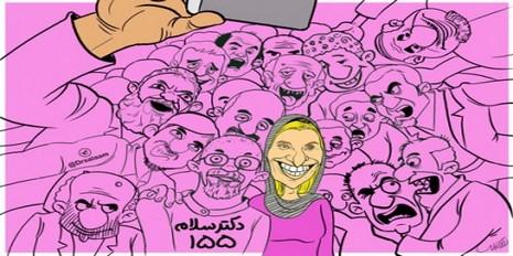 قسمت 155 طنز سیاسی و بسیار زیبای دکتر سلام