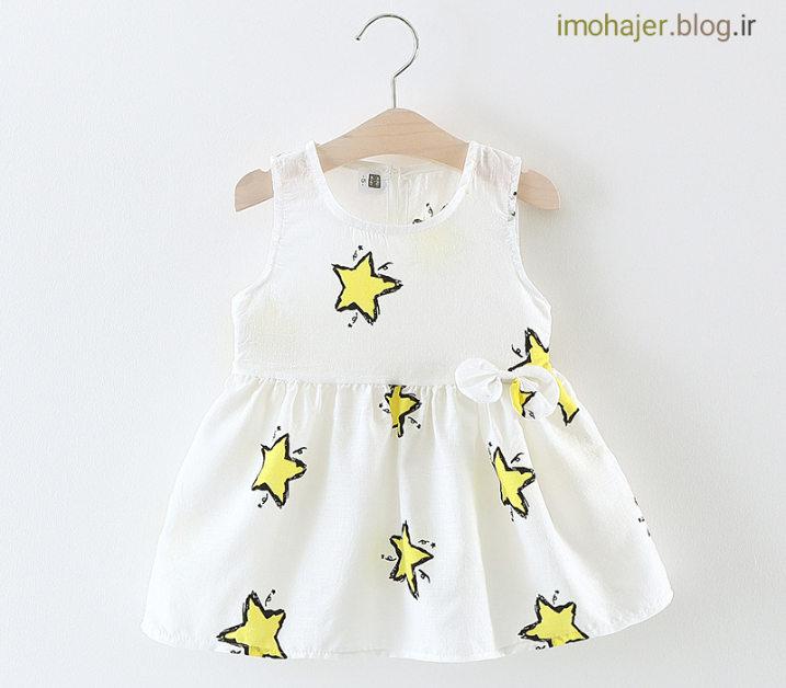 مدل لباس کودک زیر 2 سال