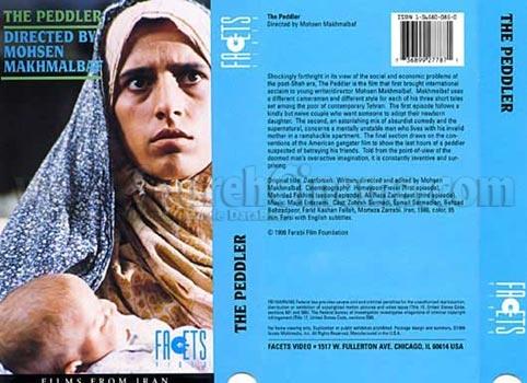 دانلود رایگان فیلم دستفروش 1365