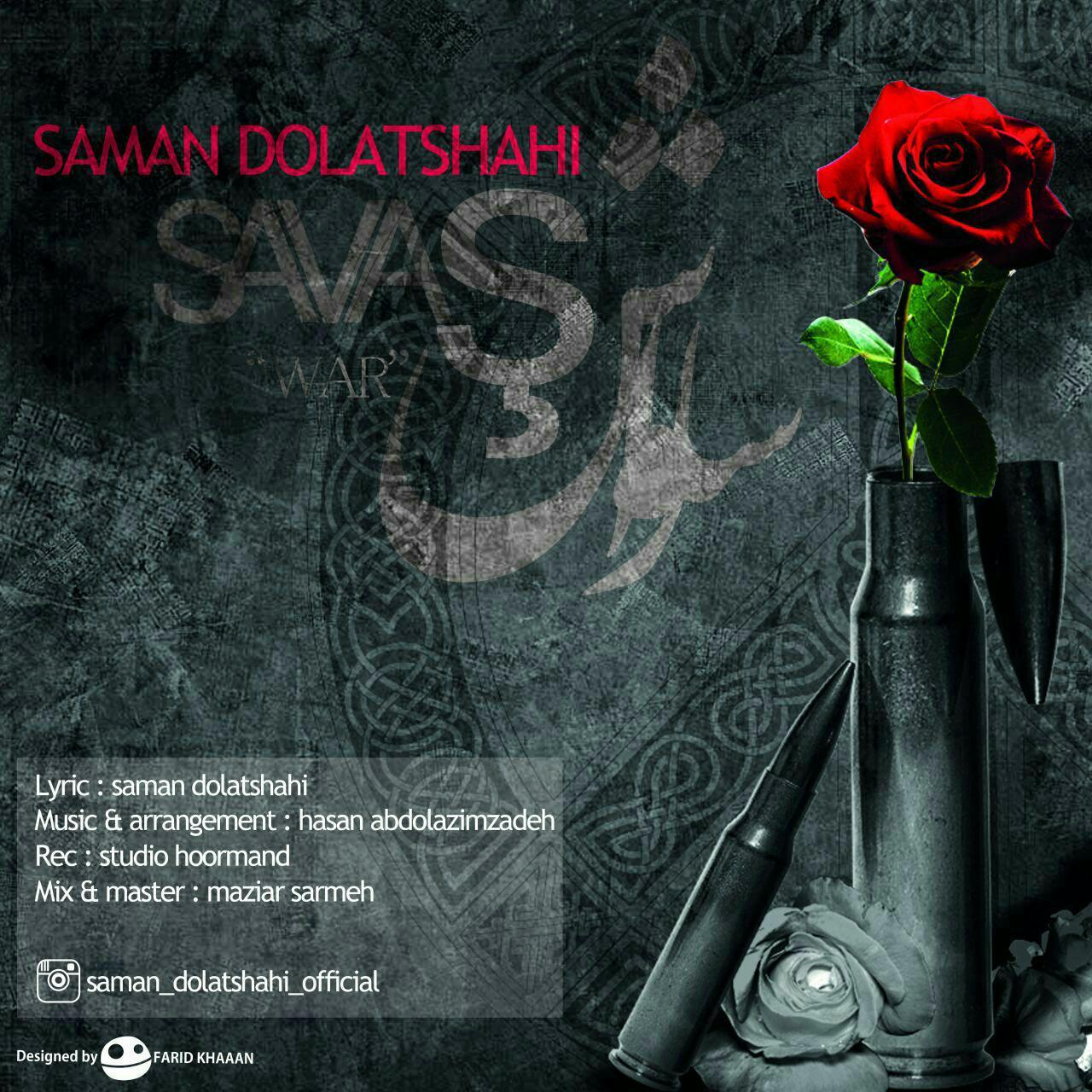 http://s9.picofile.com/file/8303214118/18Saman_Dolatshahi_Savash_War_.jpg