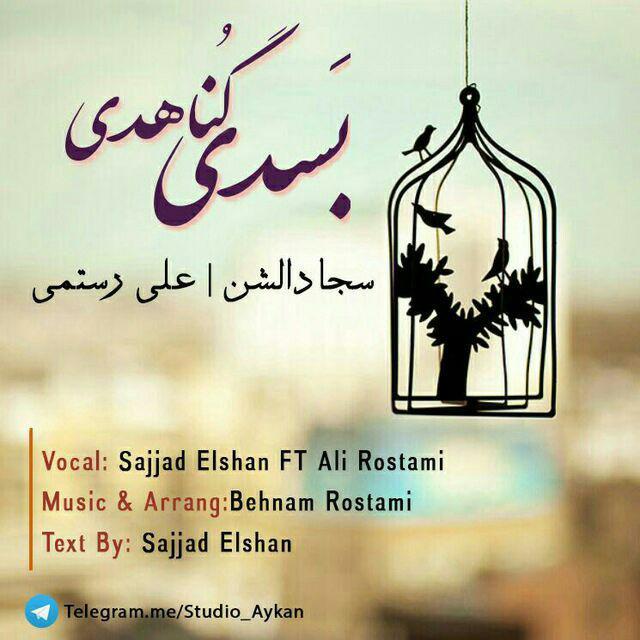 http://s9.picofile.com/file/8303216442/13Sajjad_Elshan_Ft_Ali_Rostami_Basdi_Konahdi.jpg