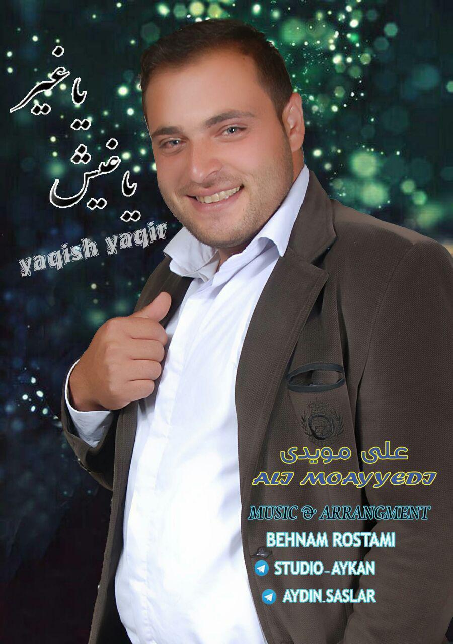 http://s9.picofile.com/file/8303218500/09Ali_Moayyedi_Yagish_Yagir.jpg
