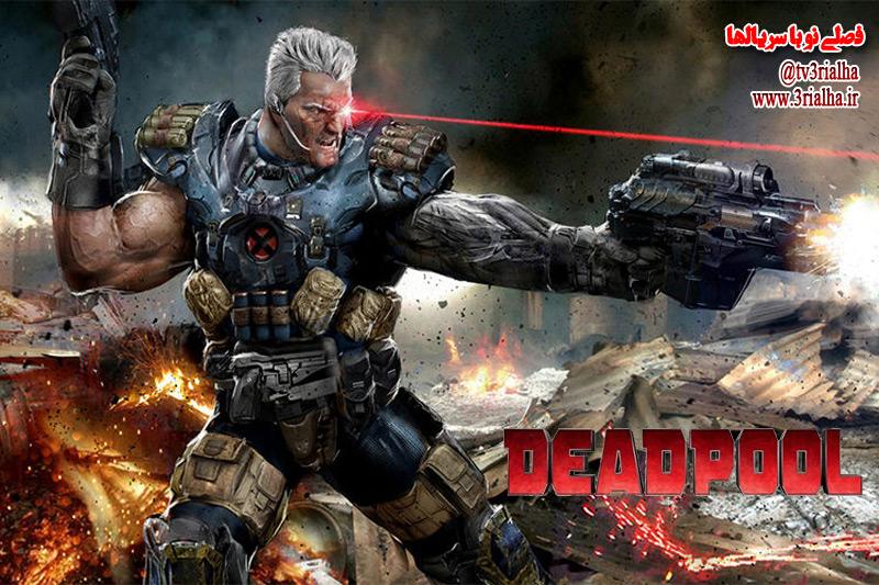 انتشار اولین تصاویر از شخصیت کیبل در فیلم Deadpool 2