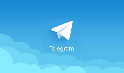 افتتاح وب تلگرامکس | آخرین آموزش و روییداد های تلگرام