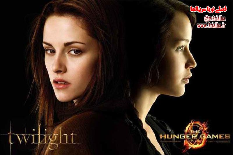 لاینزگیت به دنبال گسترش دو مجموعه The Hunger Games و Twilight است