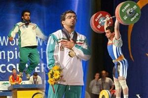 علت فوت محمد علی فلاحتی نژاد وزنه بردار  مرداد 96 - علت مرگ حمد علی فلاحتی نژاد