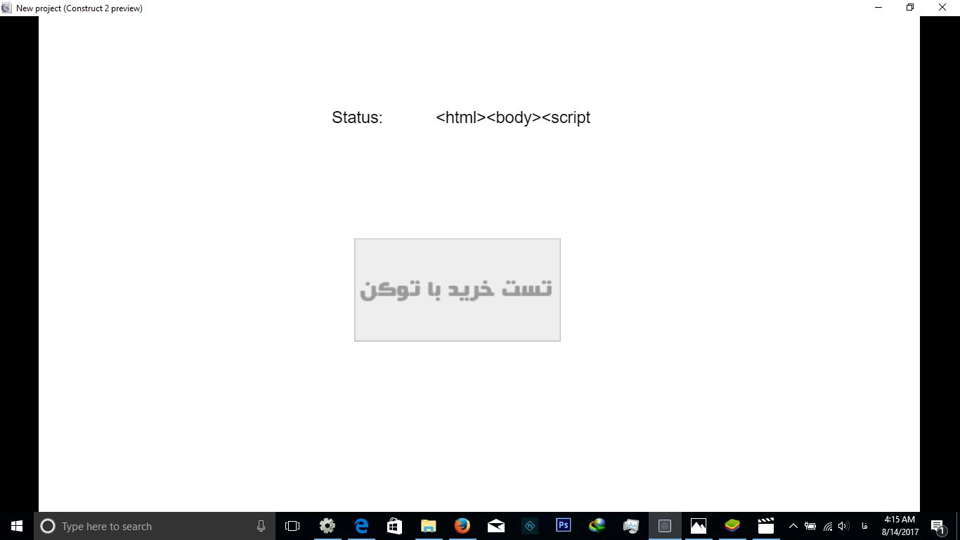 [عکس: Screenshot_16_.png]