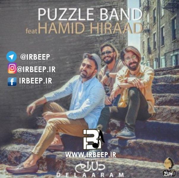 http://s9.picofile.com/file/8303543468/puzzle_band_hirad_delaram.jpg