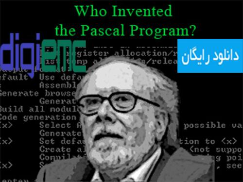 دانلود آموزش برنامه نویسی Pascal